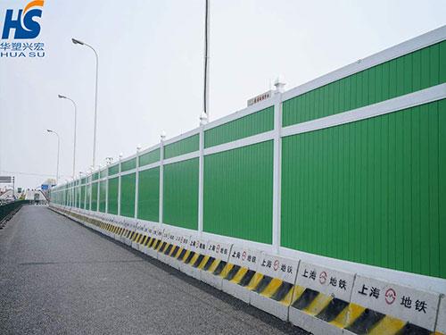 鹤峰县市政围挡